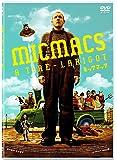 ミックマック [DVD]