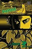VAGABOND VIZBIG ED GN VOL 03 (MR) (C: 1-0-0)