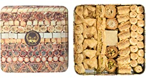 Assorted Baklawa Baklava |Tin Box |1kg