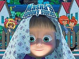 Amazon com: Watch Masha's Spooky Stories - Season 1   Prime
