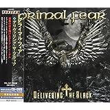 デリヴァリング・ザ・ブラック(初回限定盤)(DVD付)