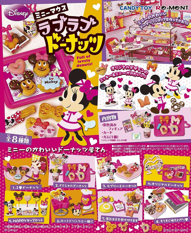 Re-Ment Miniature Disney Mickey /& Minnie Mouse Happy Wedding Dream Set # 3