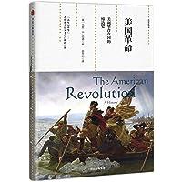 美国革命:美利坚合众国的缔造史(观察家精选)