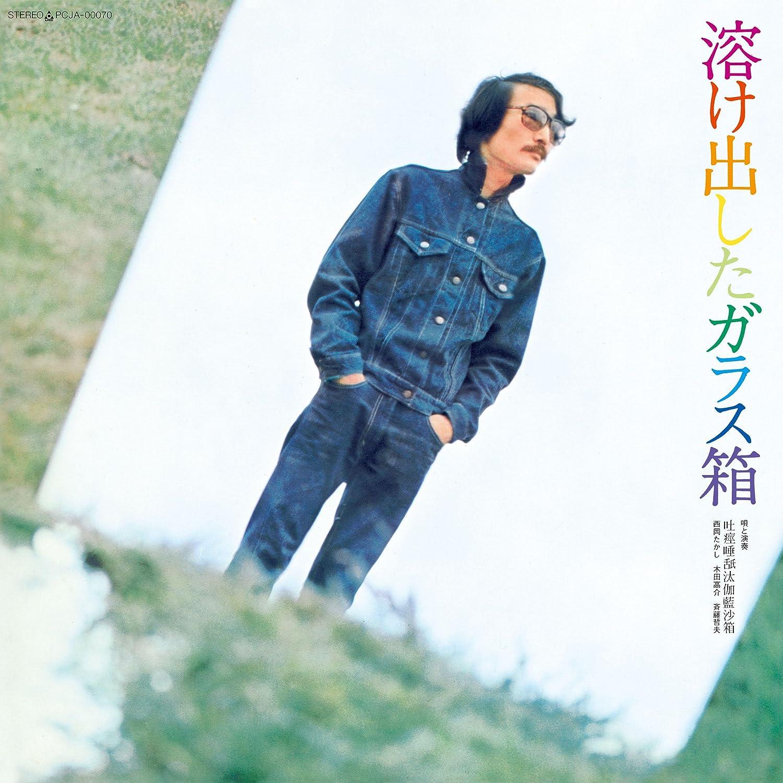 Cdレコードの販売買取ディスクユニオン新宿ロック新品
