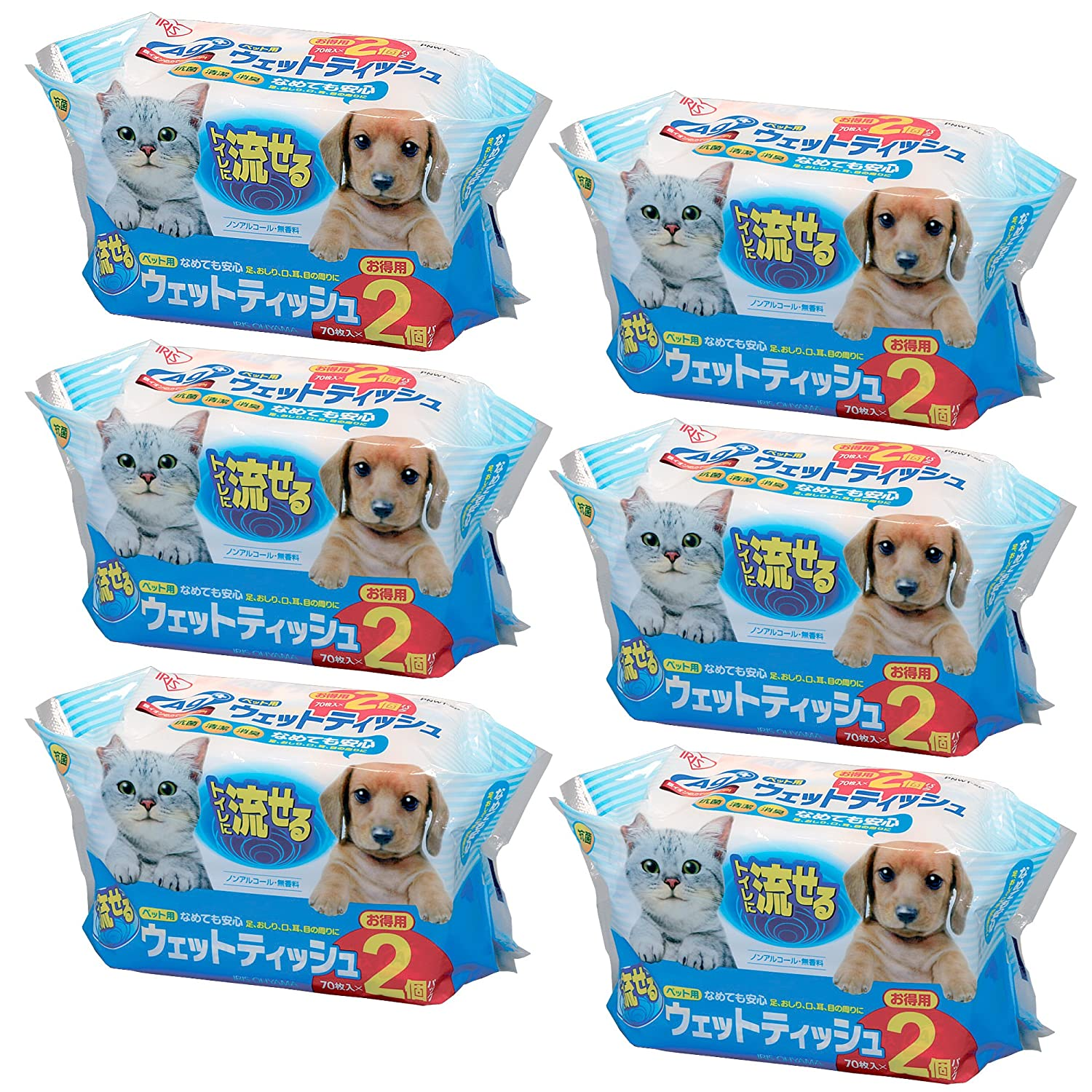 Iris pet wet tissue (70 pieces × 2-pack) which can be passed for × 6 pieces