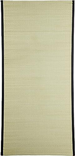 Deal of the week: Oriental Furniture King Tatami Mat