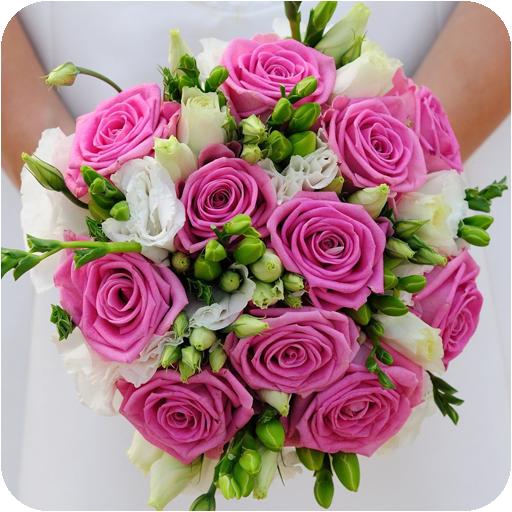 Wedding Bouquet Ideas]()