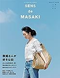 SENS de MASAKI vol.4 (集英社女性誌eBOOKS)
