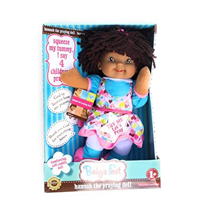 Babys First Hannah the Praying Doll by Goldberger African American Brown Hair: Toys & Games