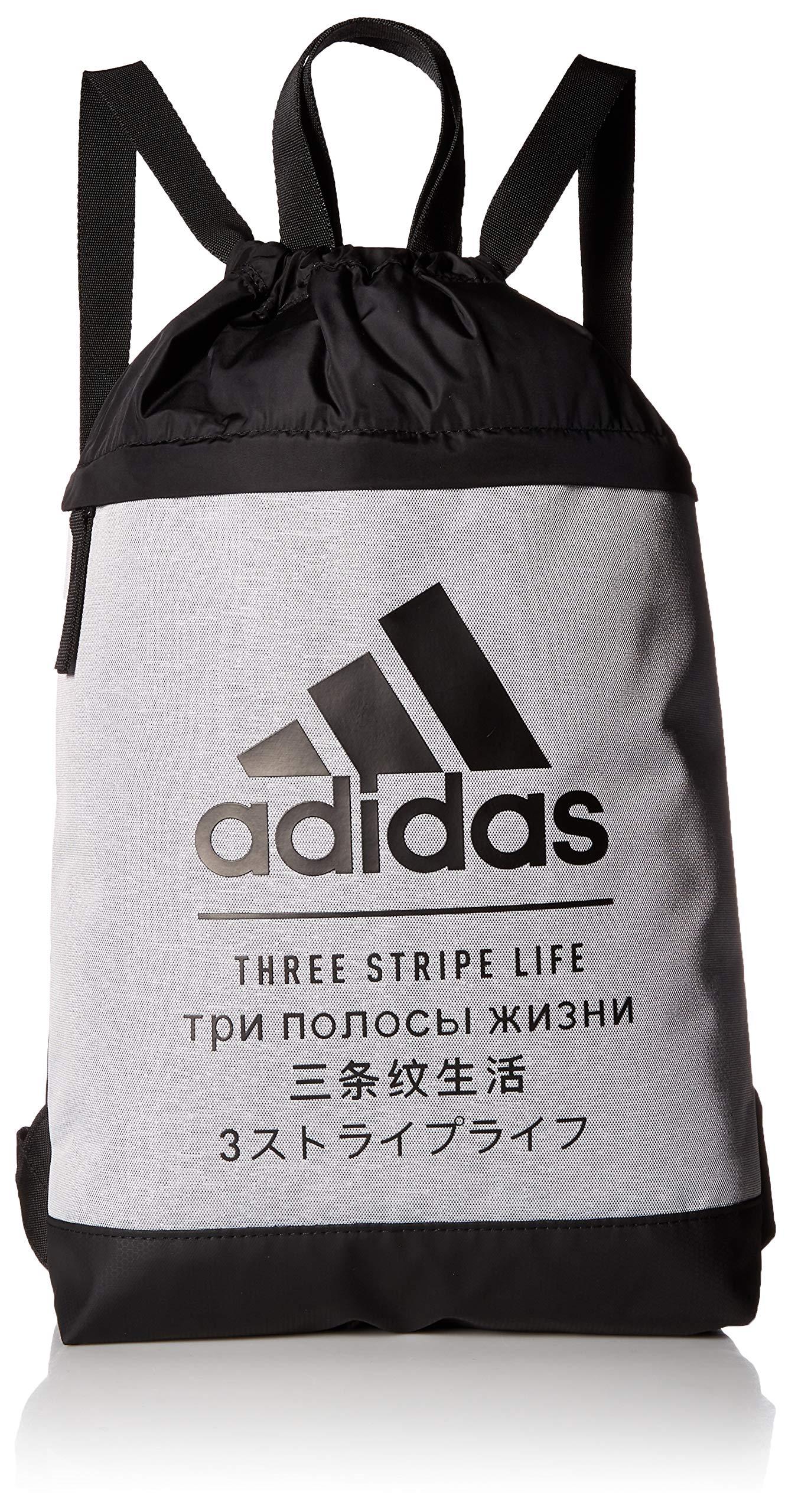 adidas Amplifier Blocked Sackpack, CD. Grey/Black, One Size