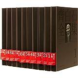 齐白石全集(出版20周年纪念版共10册)(精)