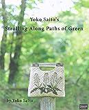 Yoko Saito's Strolling Along Paths of Green (English Version)