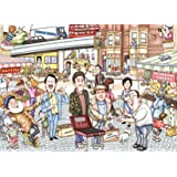 Wasgij Mystery Only Fools and Horses Jigsaw Puzzles (2 x 1000 Pieces)