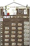 ウォーム・ハート おくすりハウスWプラス 1週間1日4回用 壁掛け式 お薬服用管理 柔らか素材