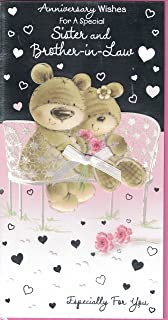 Sister And Brother In Law Wedding Anniversary Greeting Card Quality