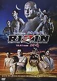 RIZIN FIGHTING GRAND PRIX 2015 さいたま3DAYS / SARABAの宴・IZAの舞 [DVD]