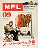 MFL - エム エフ エル - Vol.09 (サンエイムック)
