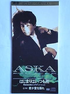 Amazon | ID | ASKA, 飛鳥涼, PA...
