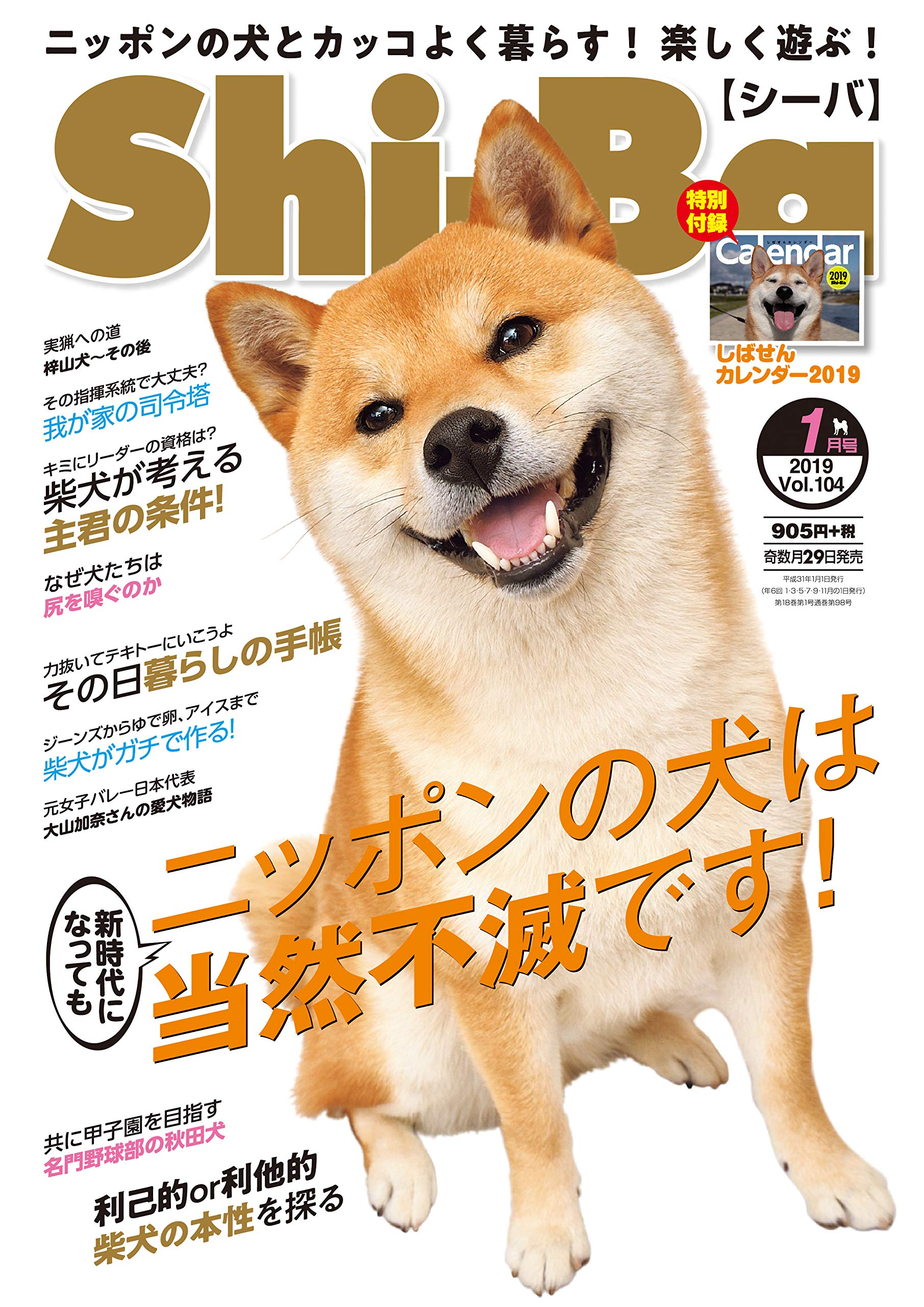 雑誌の付録が好きな奧様【無し】01冊目 YouTube動画>3本 ->画像>934枚