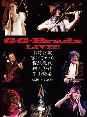Amazon.co.jp: GG-Bradz-水野正...