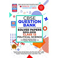 Oswaal CBSE Question Bank Class 12 Political Science Chapterwise & Topicwise (For March 2020 Exam)