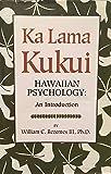 WISE Secrets of Aloha, 14-1176 Kahukai, Pahoa, HI (2019)
