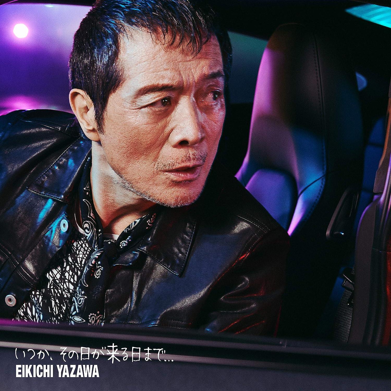 矢沢 永吉(やざわ えいきち)Eikichi Yazawa
