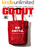 GO OUT (ゴーアウト) 2016年 8月号 [雑誌]
