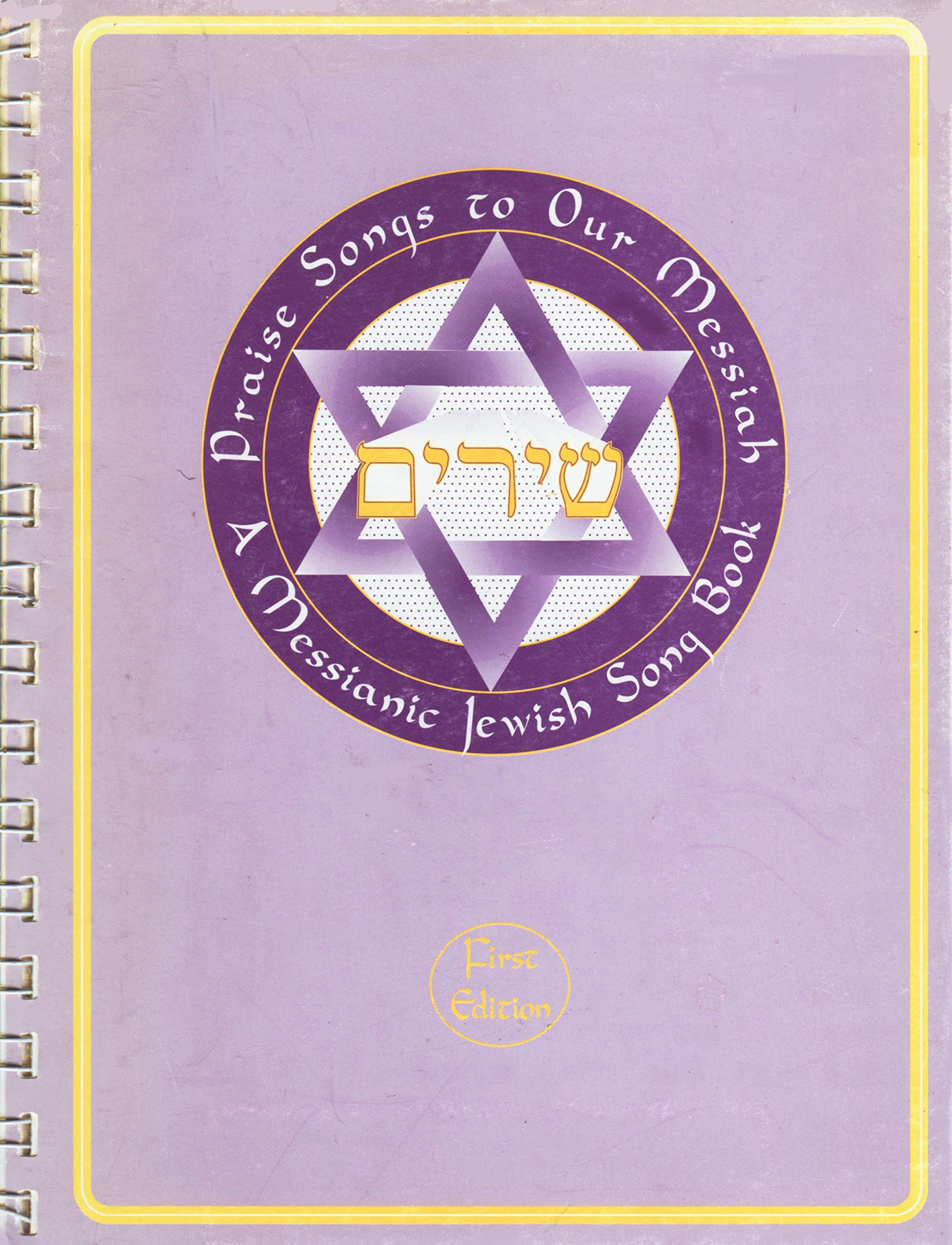 Praise Songs to Our Messiah: A Messianic Jewish Song Book