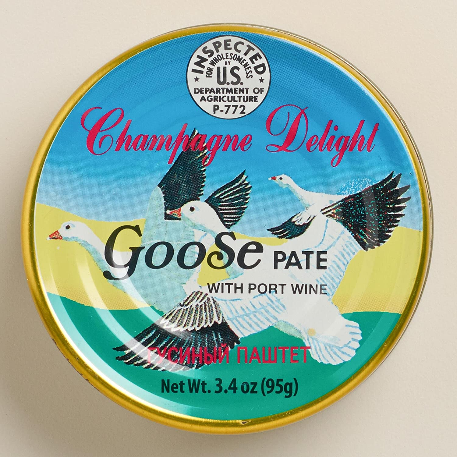 Giovanni\'s Goose Pate, Set of 12(3.2 oz): Amazon.com: Grocery ...