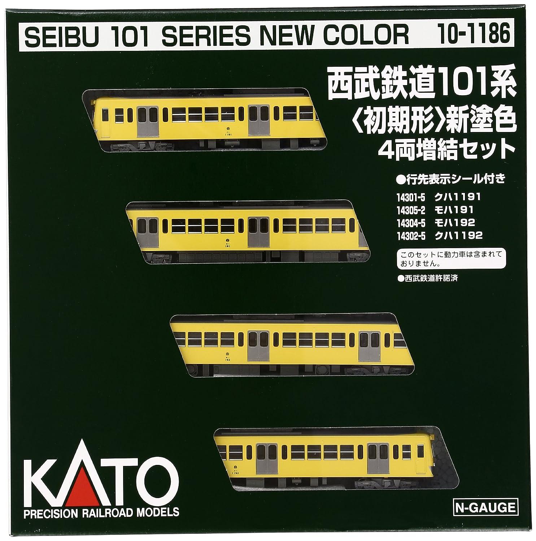 4 adding cars set N gauge 10-1186 101 Seibu Railway system initial form new paint color (japan import)