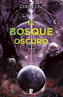 Amazon ready player one spanish edition ebook b de books el bosque oscuro triloga de los tres cuerpos 2 spanish edition fandeluxe Images