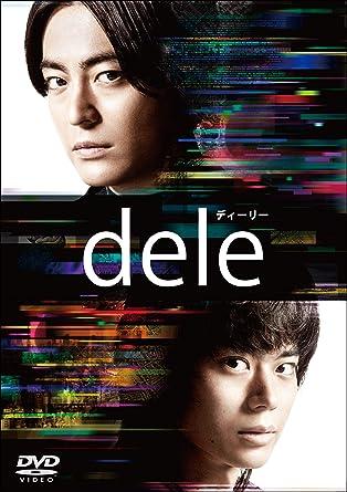 amazon amazon co jp限定 dele ディーリー dvd premium undeleted
