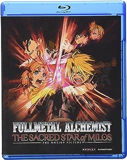 Fullmetal Alchemist Brotherhood ED, single Uso - soundtrack