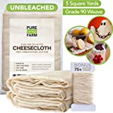 Cheesecloth - 5 Yards - Fine Weave: Grade