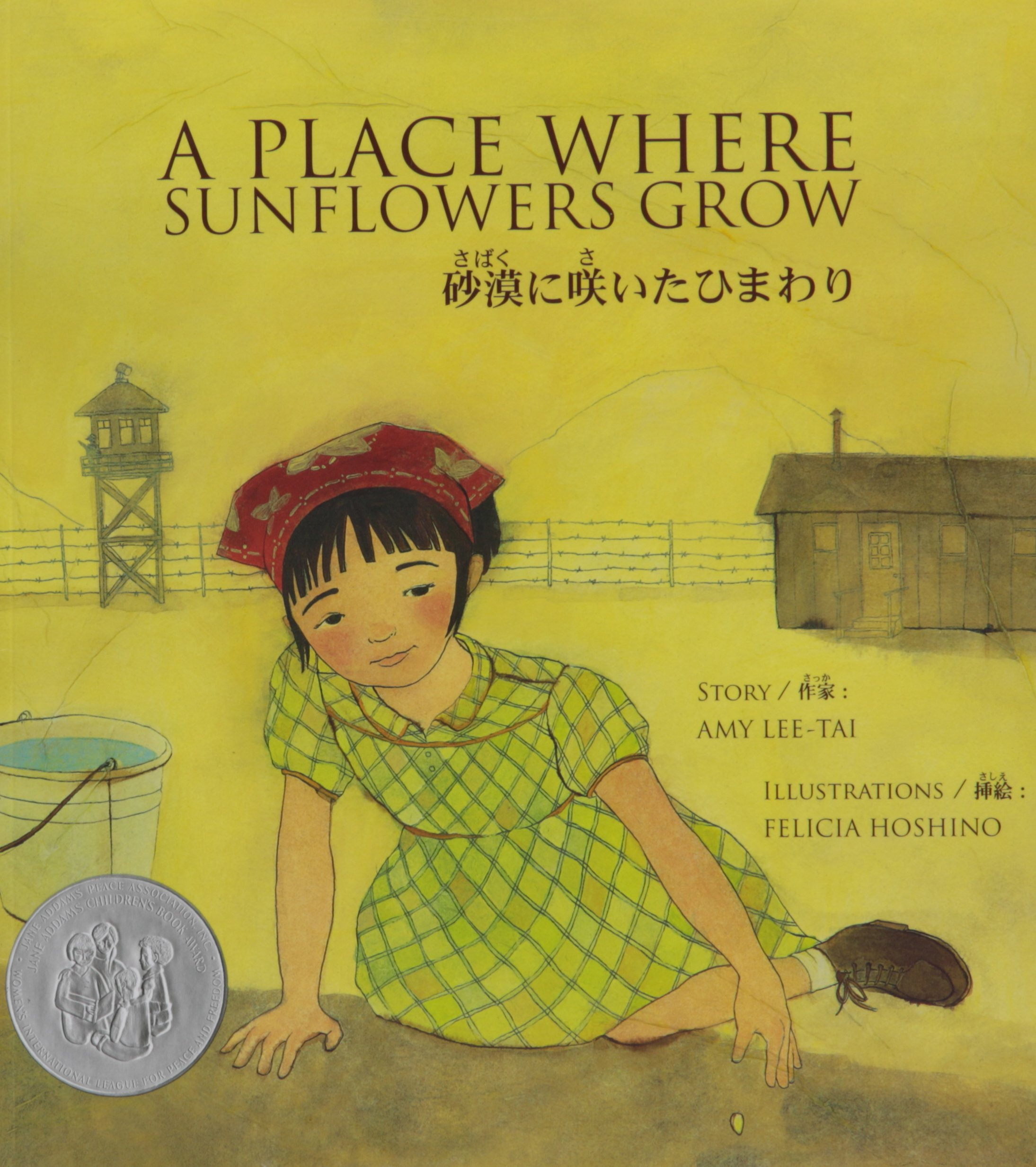 A Place Where Sunflowers Grow (English and Japanese Edition) by Children's Book Press