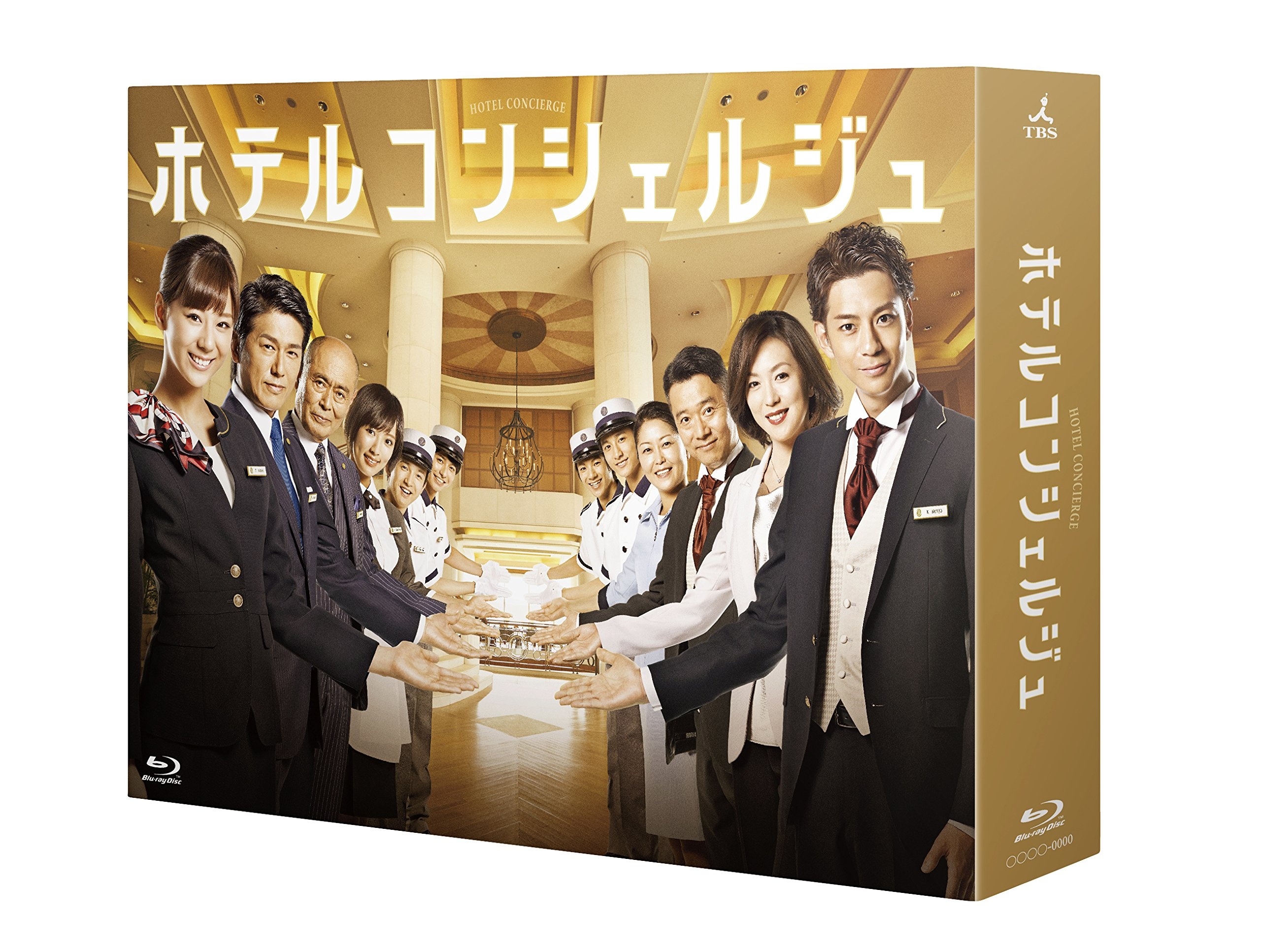 Japanese TV Series - Hotel Concierge Blu-Ray Box (4BDS) [Japan BD] TCBD-502
