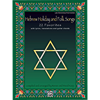 Hebrew Holiday and Folk Songs: With Lyrics, Translations and Guitar Chords for Late Elementary to Intermediate Piano book cover