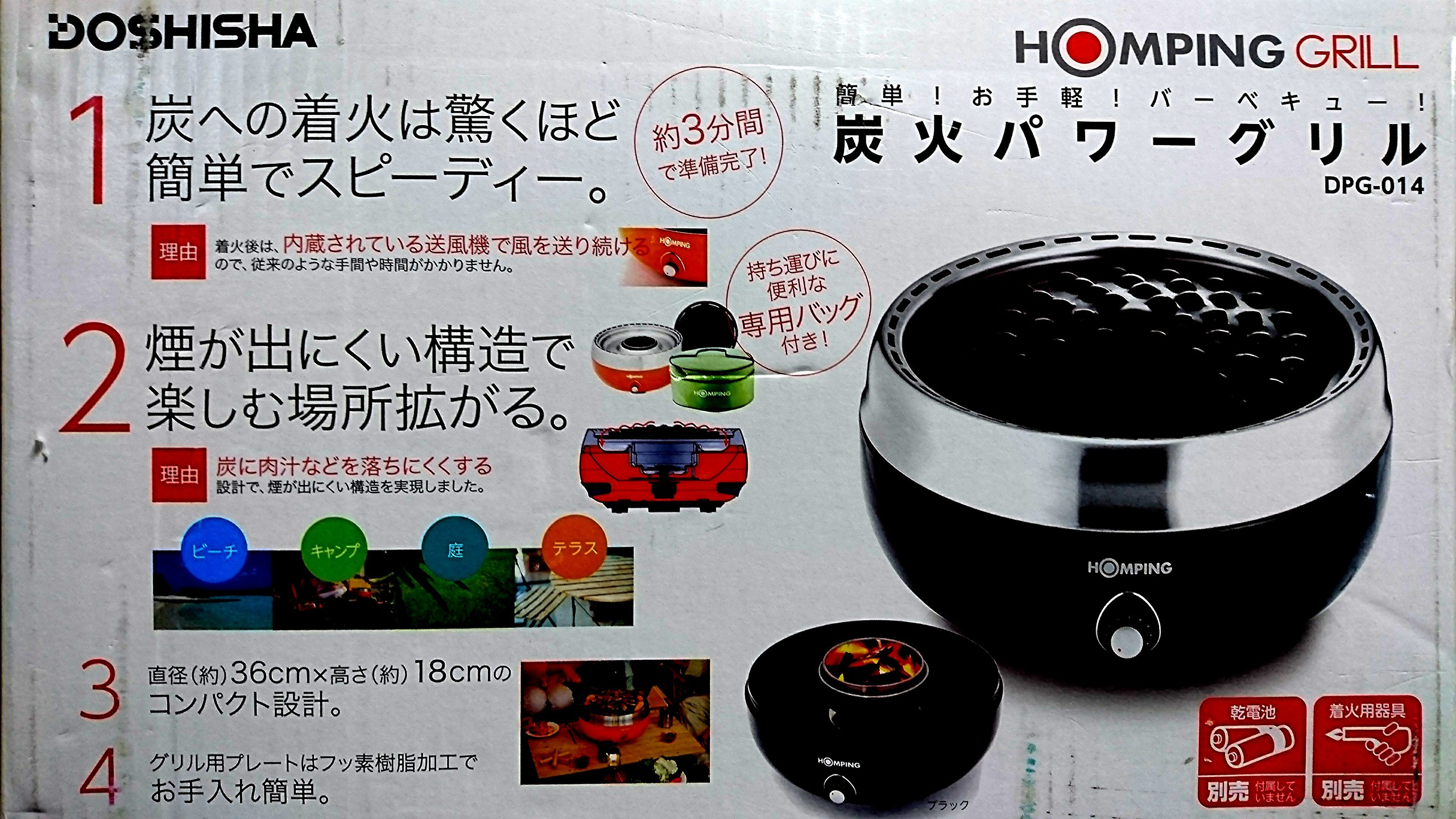 Doshisha HOMPING charcoal grill power Orange Super easy ignition From import JPN by HOMPING (Image #2)