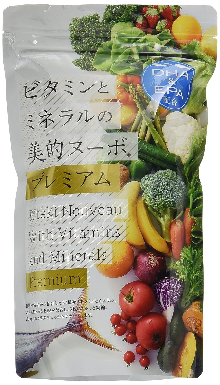 ビタミンとミネラルの美的ヌーボプレミアム 単品(1袋) B00W96QLJM