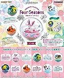 ポケモンテラリウムフォーシーズンズ フルコンプ  6個入 食玩・ガム(ポケットモンスター)