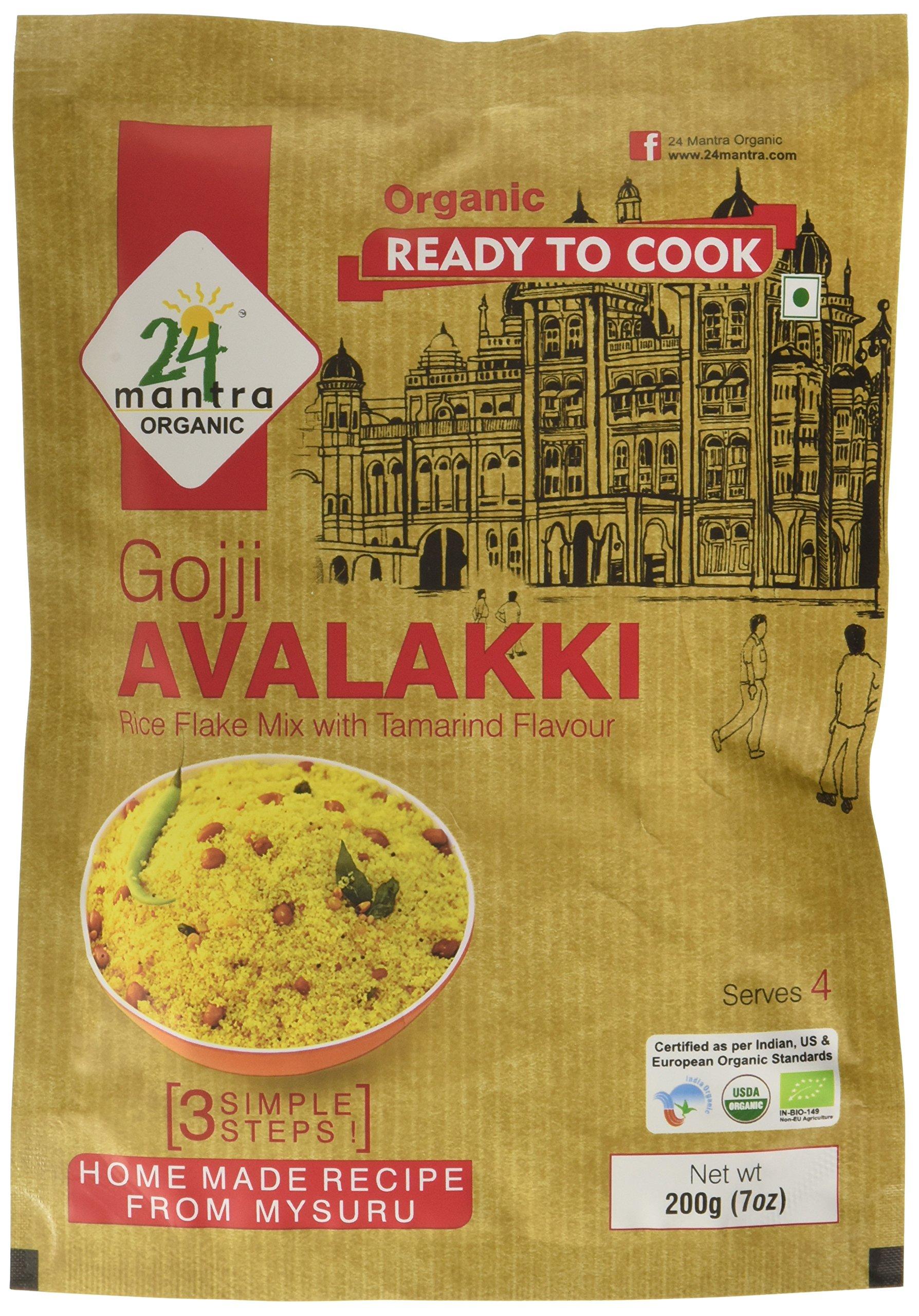 24 Mantra Organic Gojji Avalaki, 200g (B01N9J72QK) Amazon Price History, Amazon Price Tracker