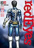 redEyes(23) (月刊少年マガジンコミックス)