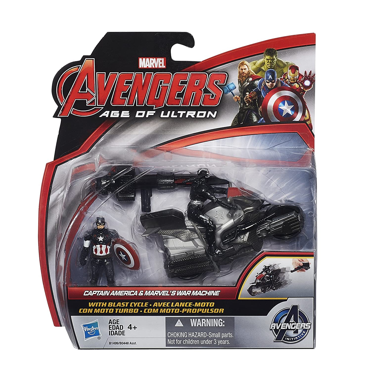 Amazon.com: Marvel Avengers Age of Ultron Captain America and Marvels War Machine 2.5 Inch Figures with Blast Cycle: Toys & Games