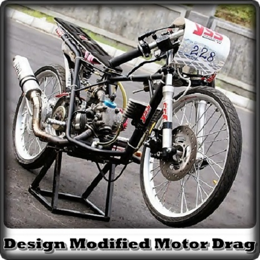 design-modified-motor-drag