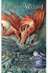 Dragon Wizard (Dragon Princess Book 3) Kindle Edition