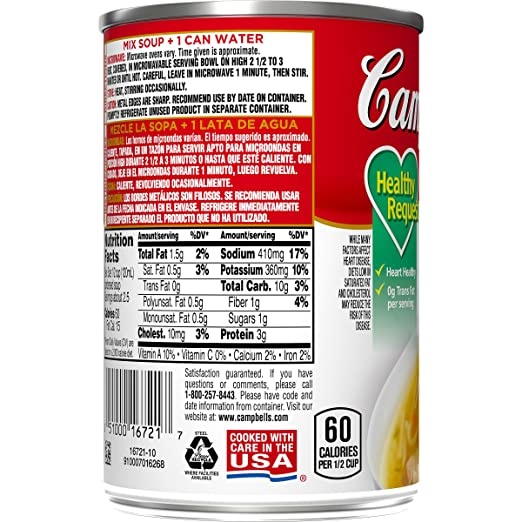 Campbells Condensed Healthy Request Homestyle Chicken Noodle Soup, 10.5 oz. Can