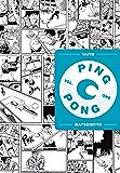 Ping Pong, Vol. 1 (Ping Pong )