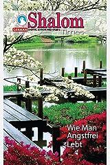 Shalom Times: PI02-092016 (German Edition) Kindle Edition