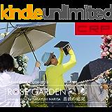 CRP JAPAN OSAKA ROSE GARDEN 2014-2015: 薔薇の庭園